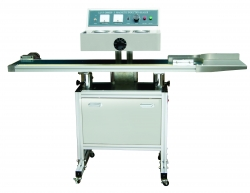 LGYF-2000BX Continuous Induction Sealer
