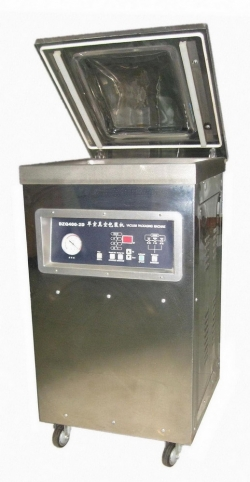 DZQ-4002D Gas Flushing Vacuum Packager