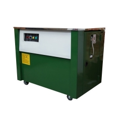 Semi Automatic Strapping Machine KZ900-G